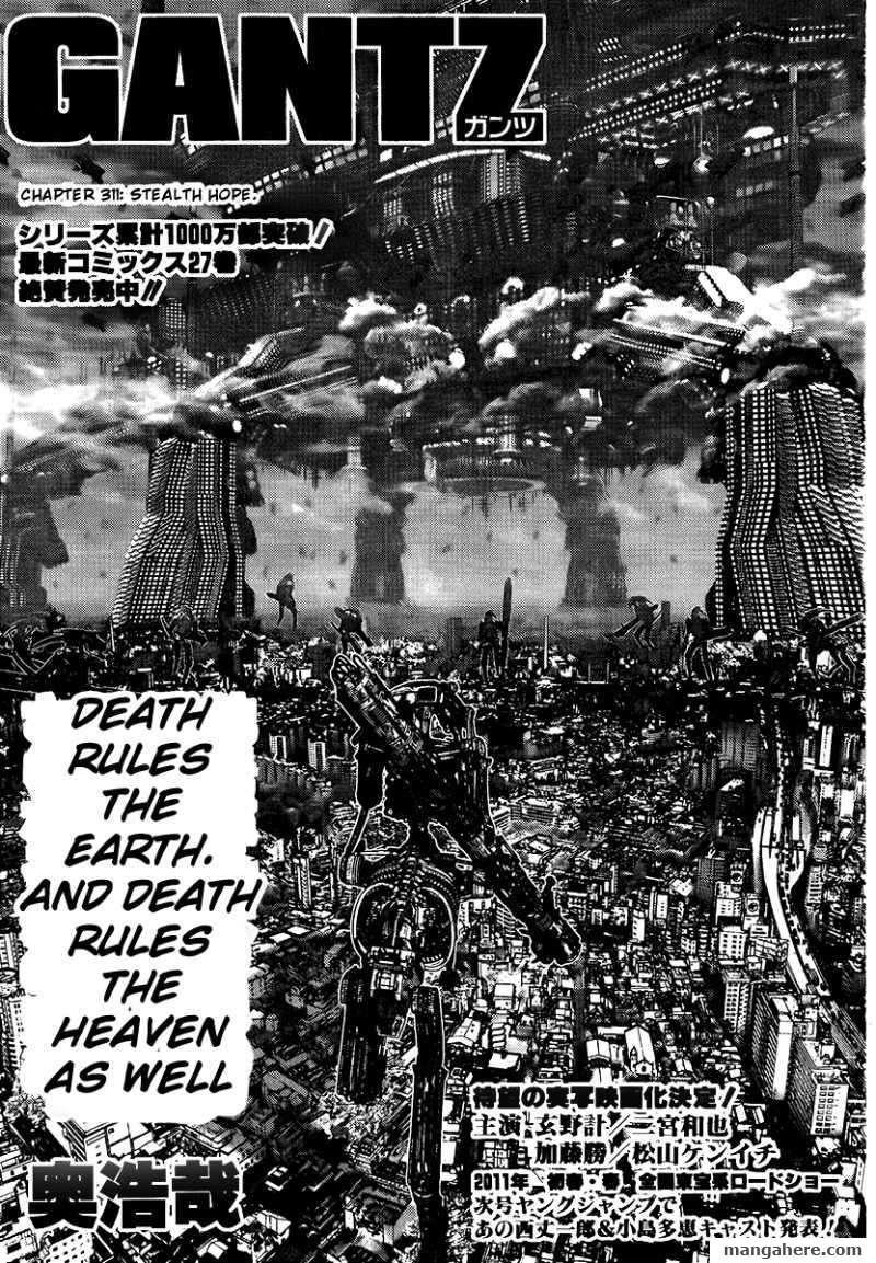 Gantz 311 Page 1