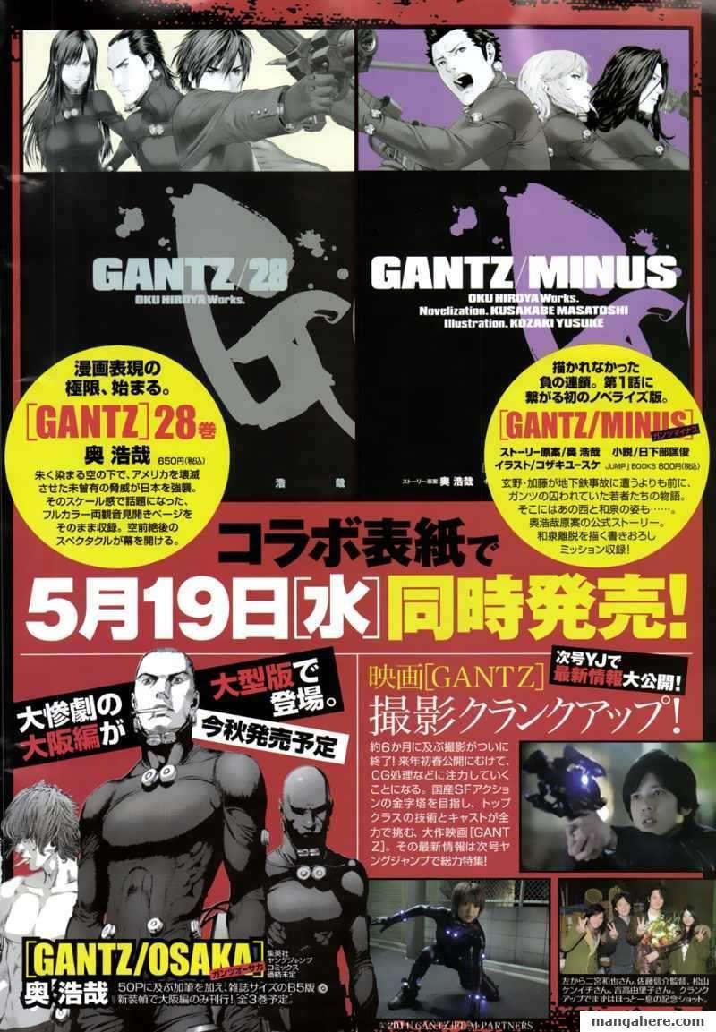 Gantz 318 Page 3
