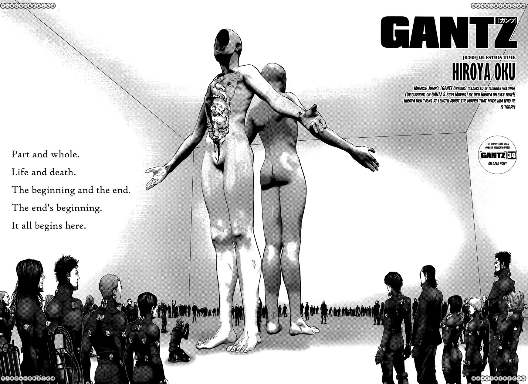 Gantz 369 Page 3