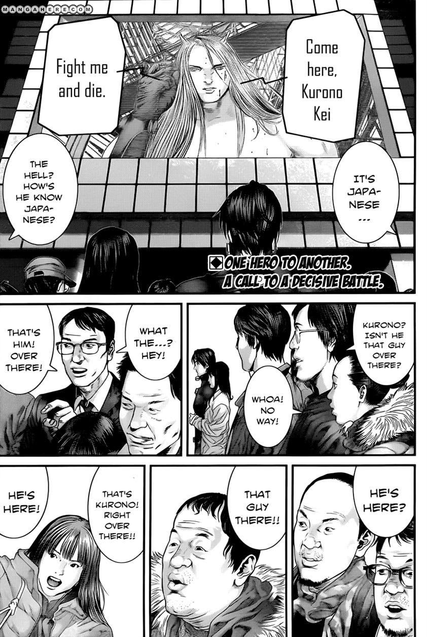 Gantz 377 Page 1