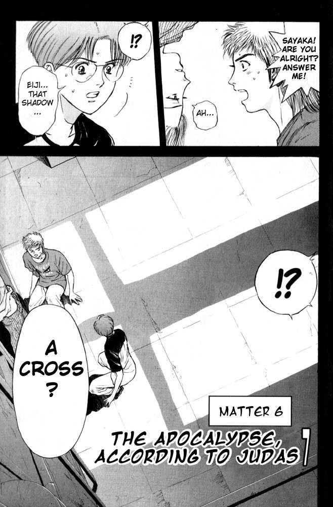 Psychometrer Eiji 0 Page 2