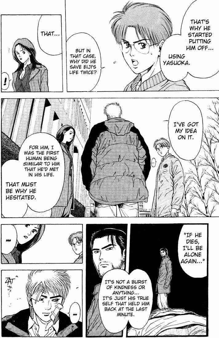 Psychometrer Eiji 90 Page 4