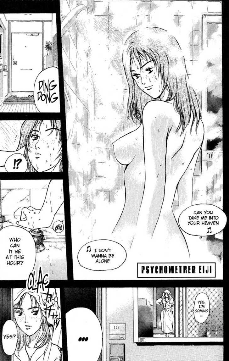 Psychometrer Eiji 91 Page 1
