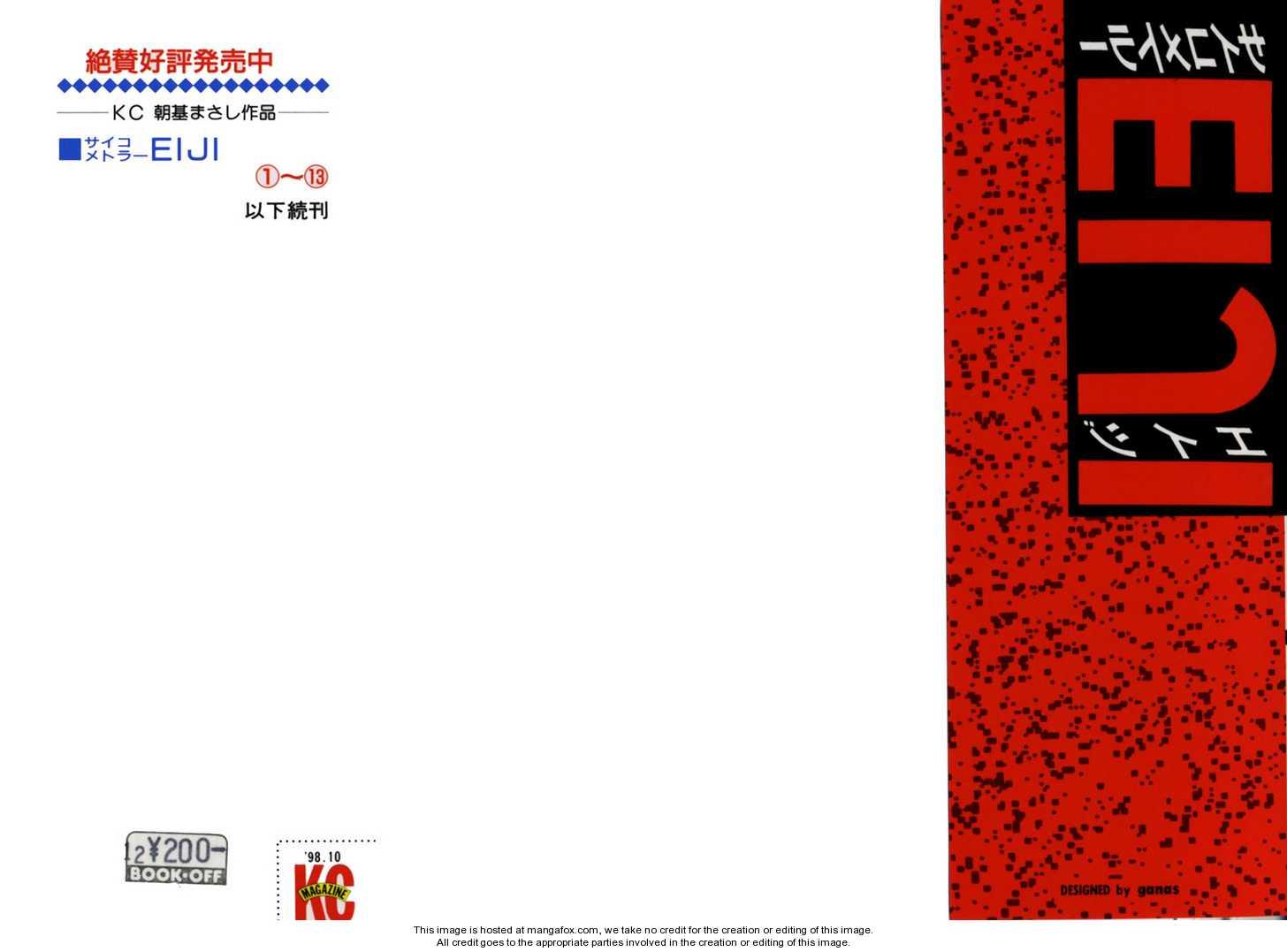 Psychometrer Eiji 97 Page 2