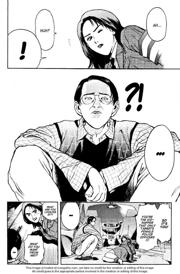 Psychometrer Eiji 99 Page 2