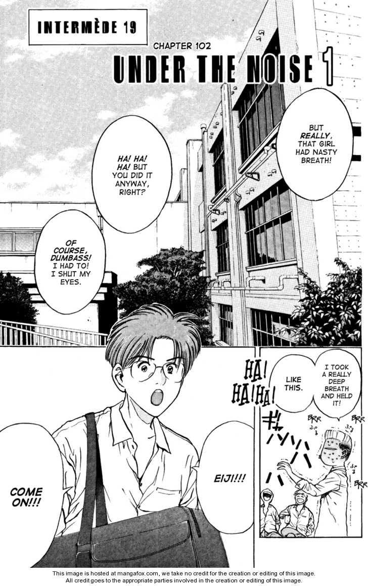 Psychometrer Eiji 102 Page 1