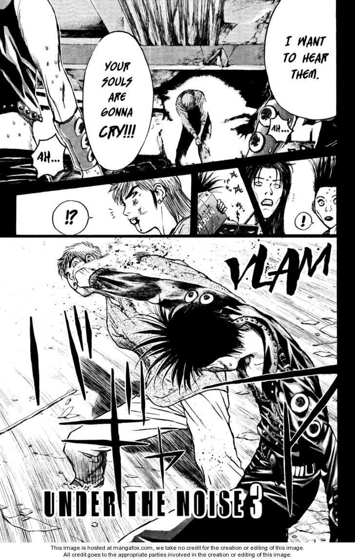 Psychometrer Eiji 104 Page 1