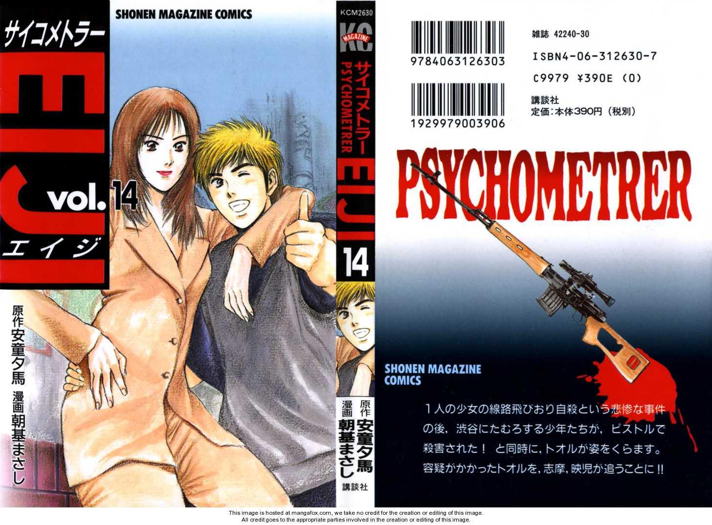 Psychometrer Eiji 105 Page 1