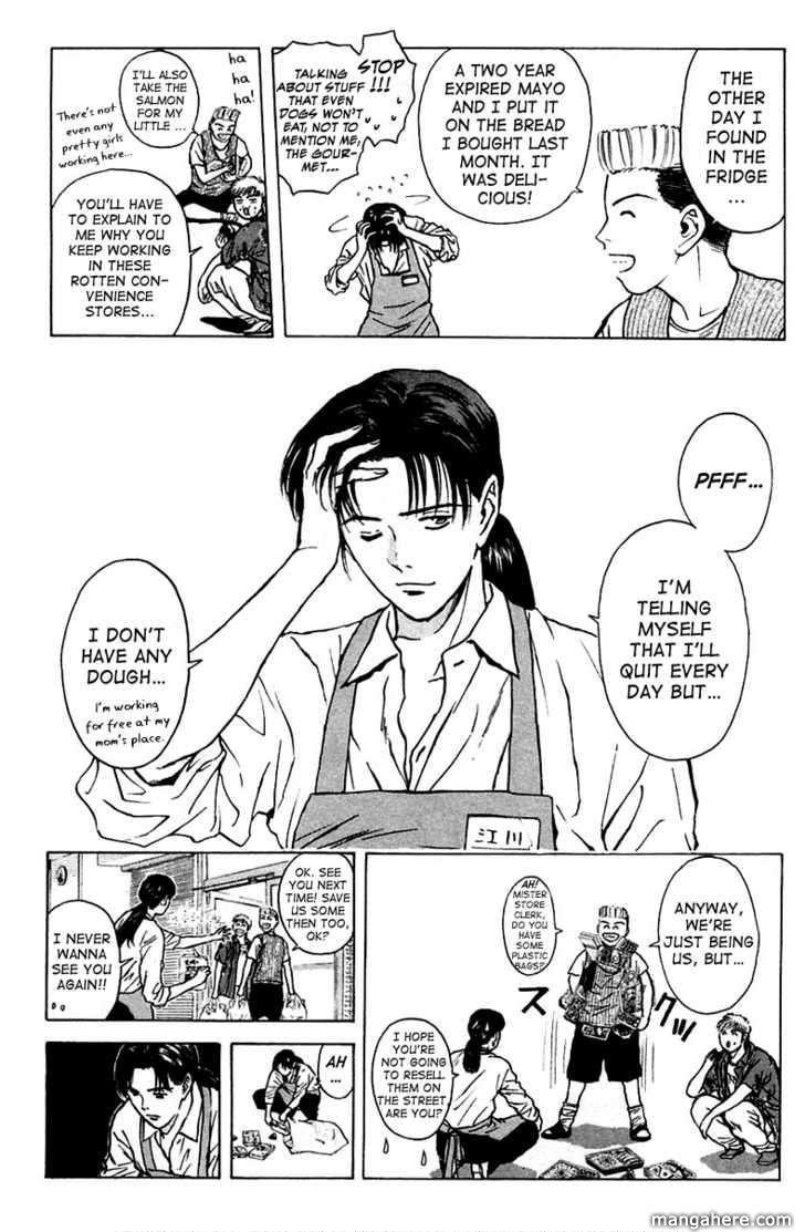 Psychometrer Eiji 107 Page 2