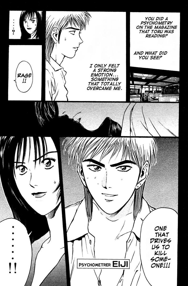 Psychometrer Eiji 109 Page 1