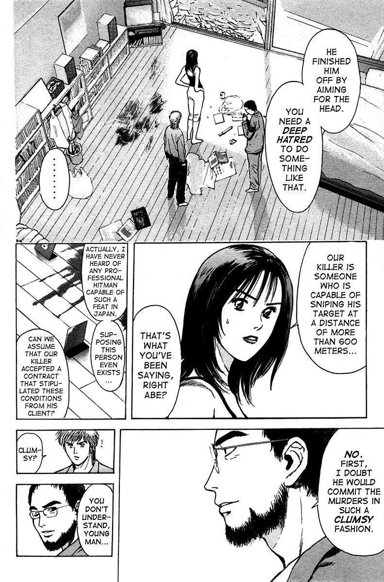 Psychometrer Eiji 111 Page 2