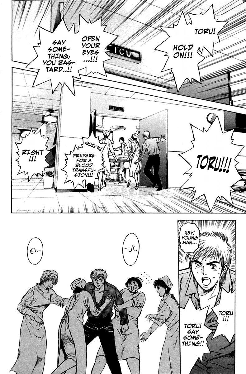 Psychometrer Eiji 112 Page 2