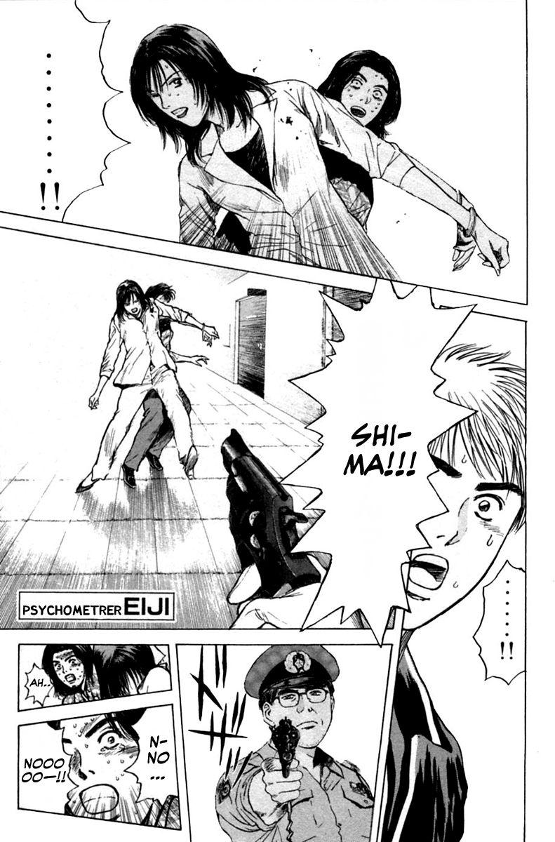 Psychometrer Eiji 114 Page 1