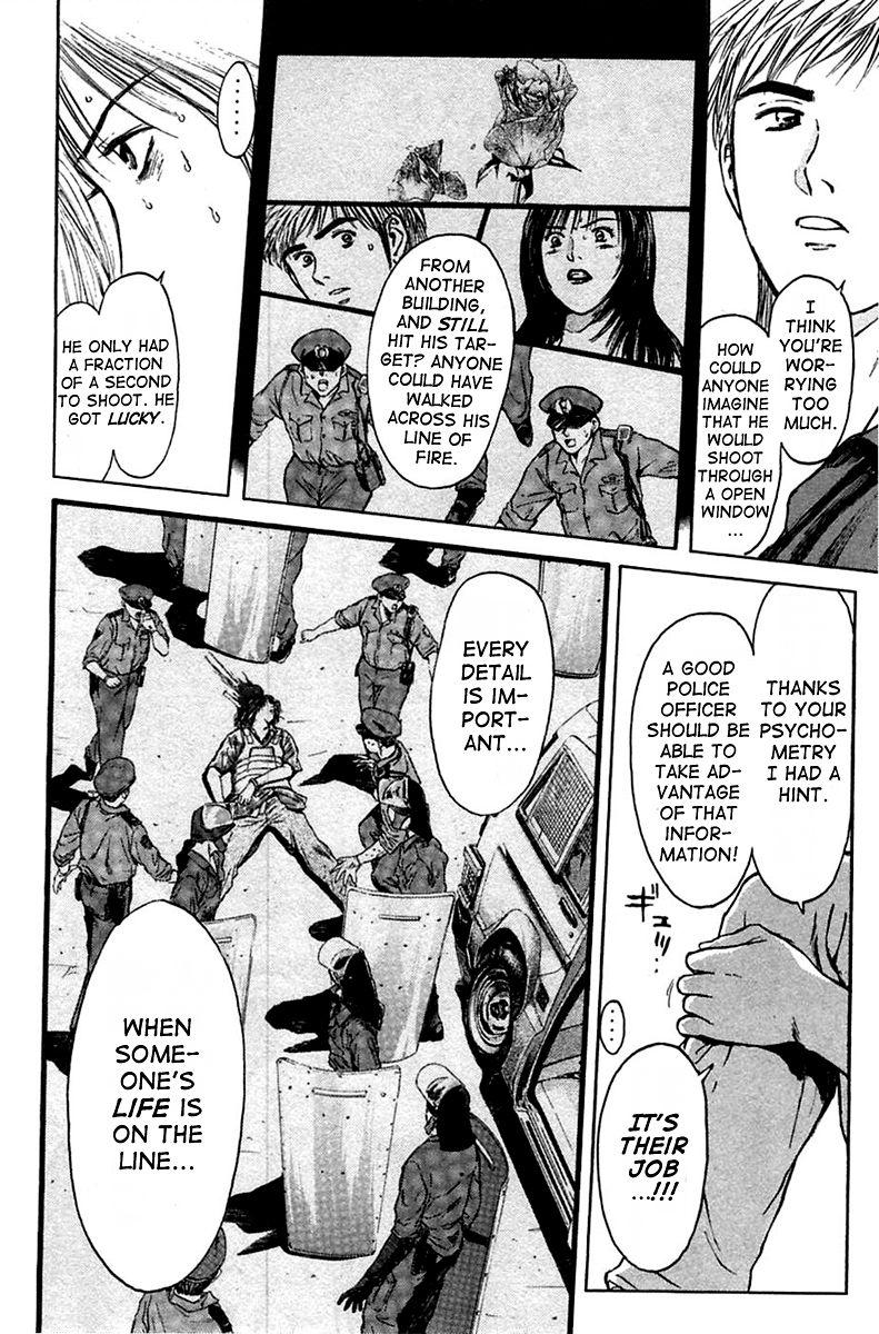 Psychometrer Eiji 115 Page 2