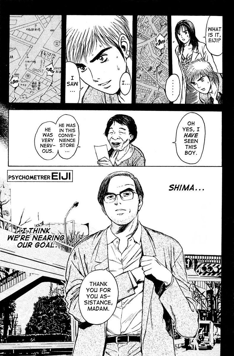 Psychometrer Eiji 116 Page 1