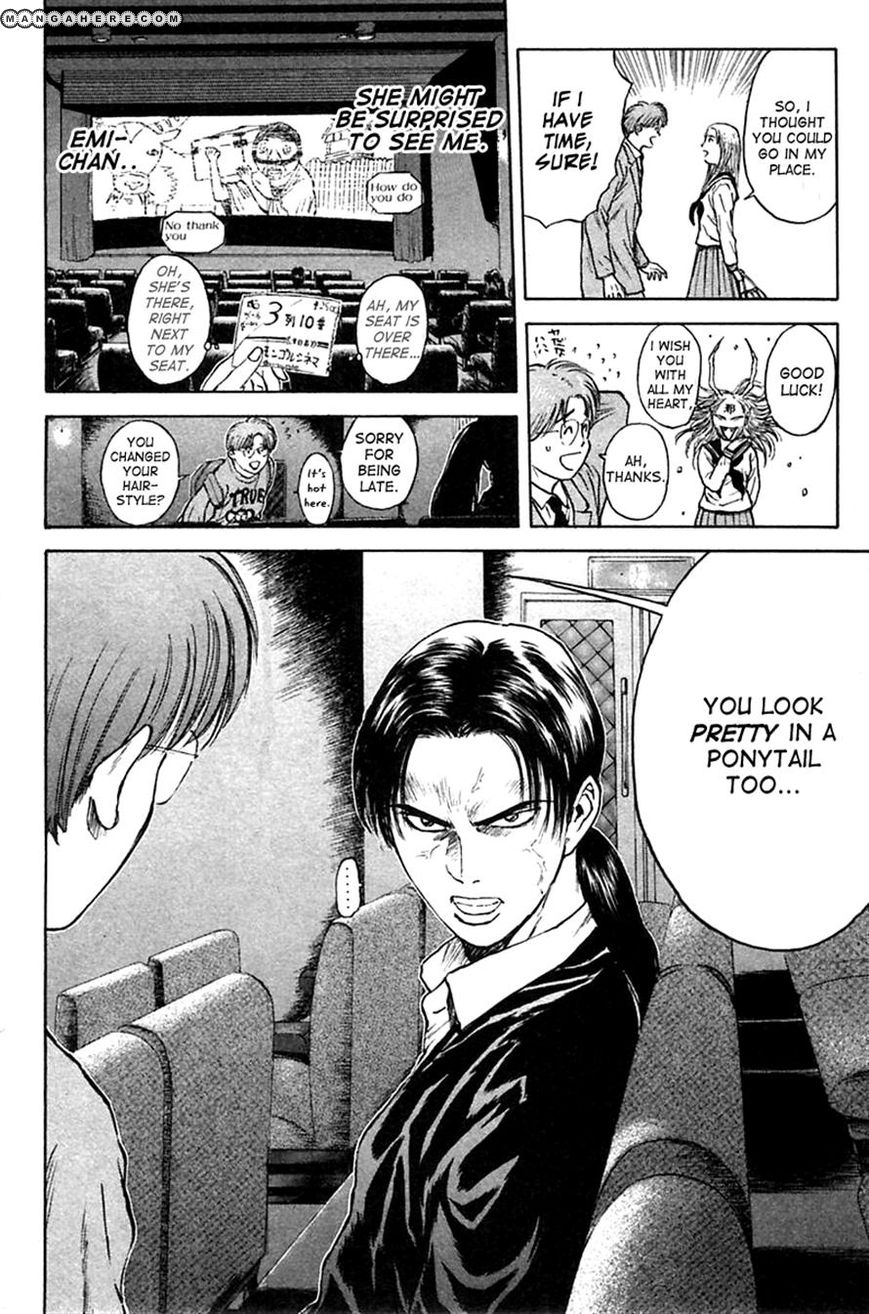 Psychometrer Eiji 120 Page 2
