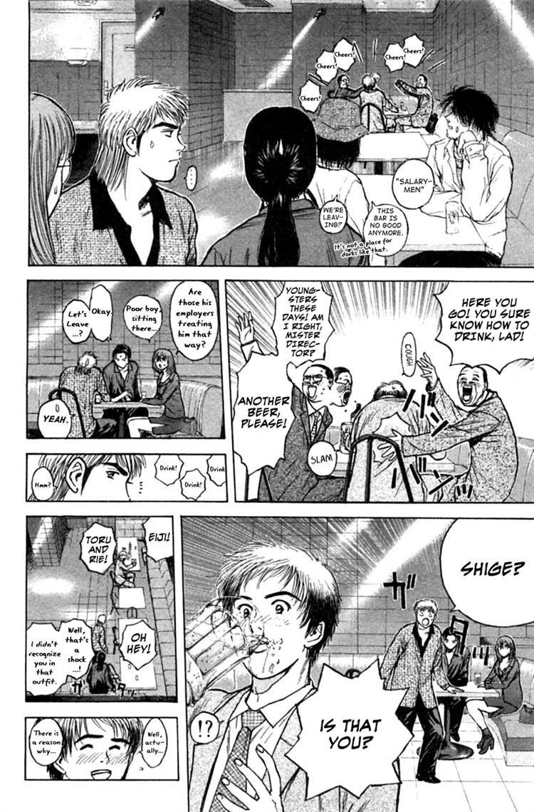 Psychometrer Eiji 122 Page 2