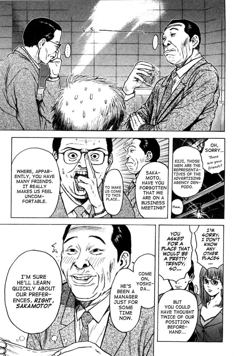 Psychometrer Eiji 122 Page 3