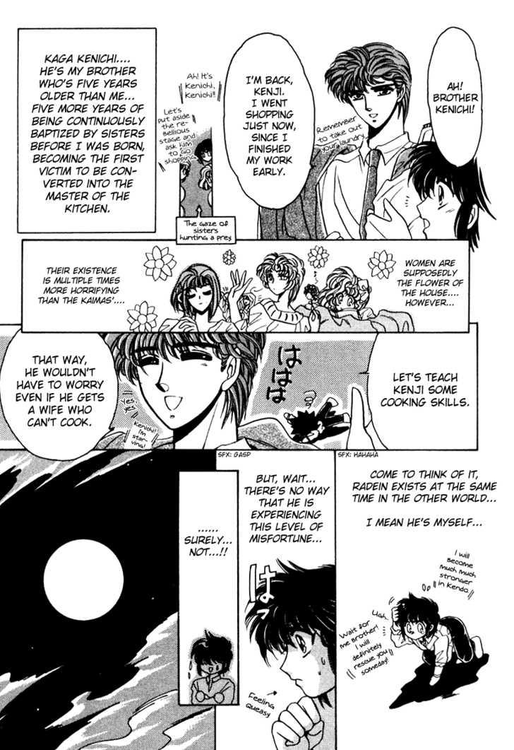 Derayd 6 Page 4