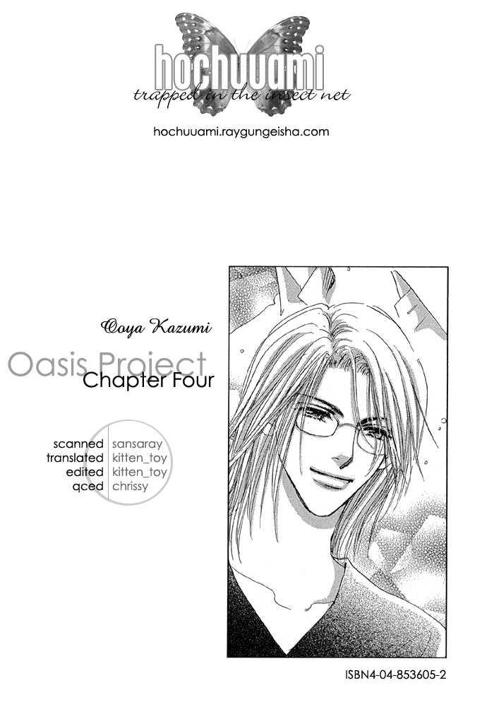 Oasis Keikaku! 4 Page 2