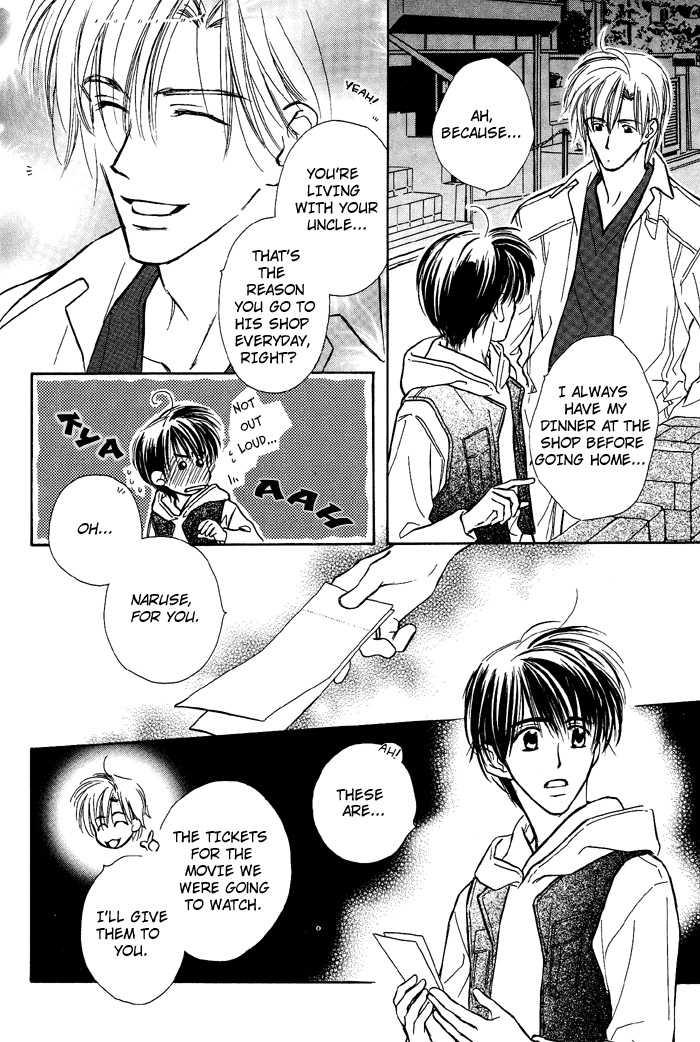 Kimi ni Sachi Are! 3 Page 2