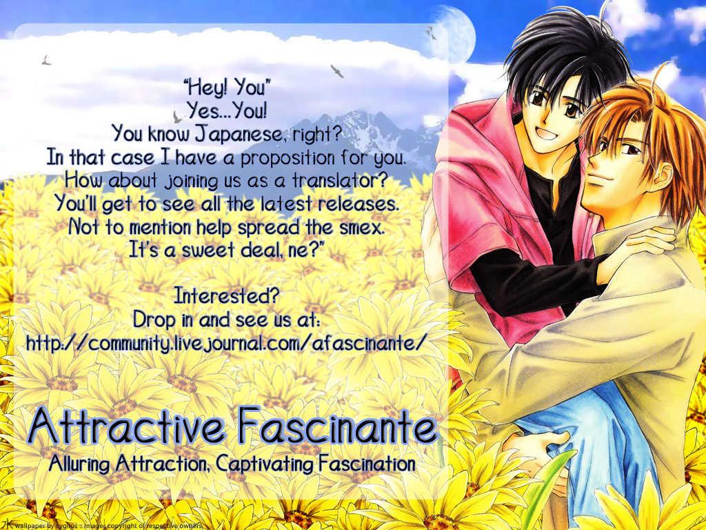Kimi ni Sachi Are! 6 Page 1