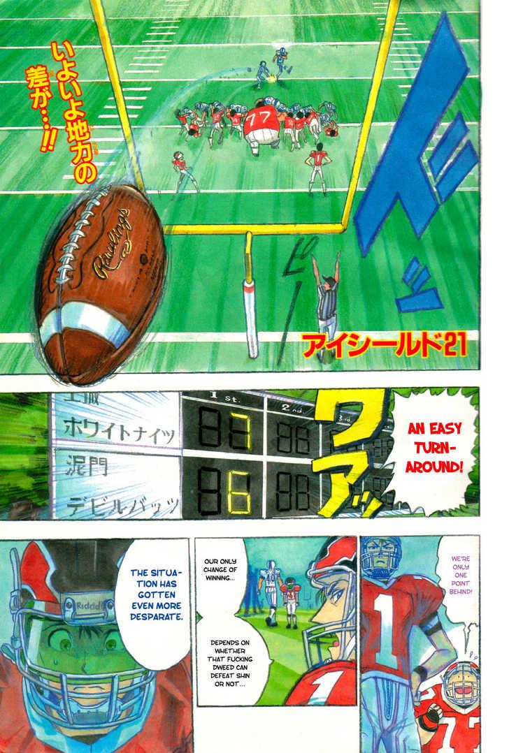 Eyeshield 21 16 Page 2