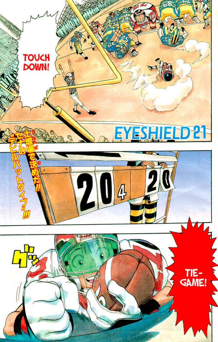 Eyeshield 21 49 Page 1