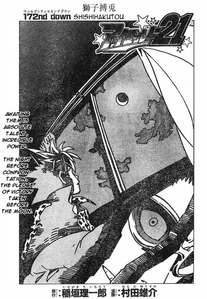 Eyeshield 21 172 Page 1