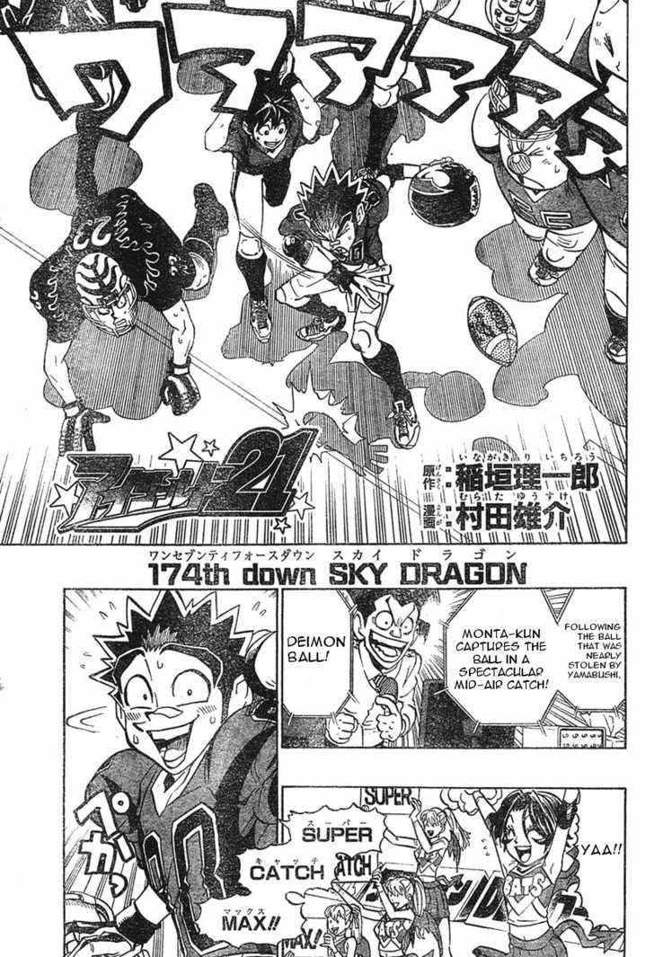 Eyeshield 21 174 Page 1