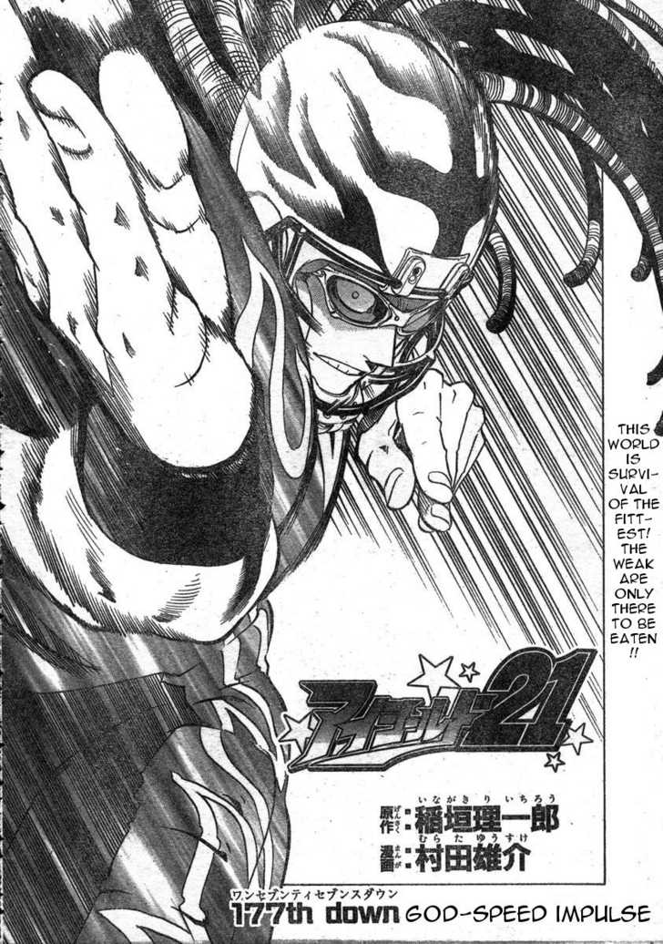 Eyeshield 21 177 Page 4