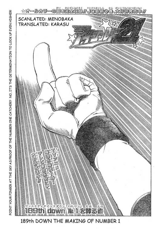 Eyeshield 21 189 Page 1