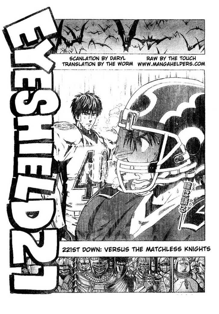 Eyeshield 21 221 Page 1