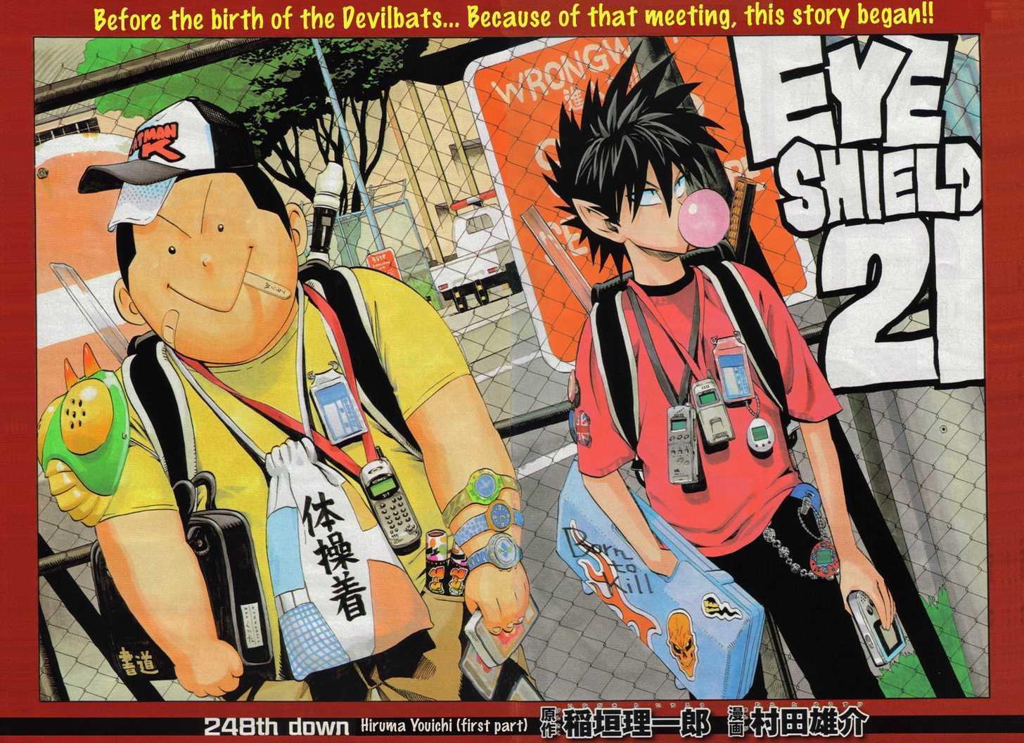 Eyeshield 21 248 Page 3