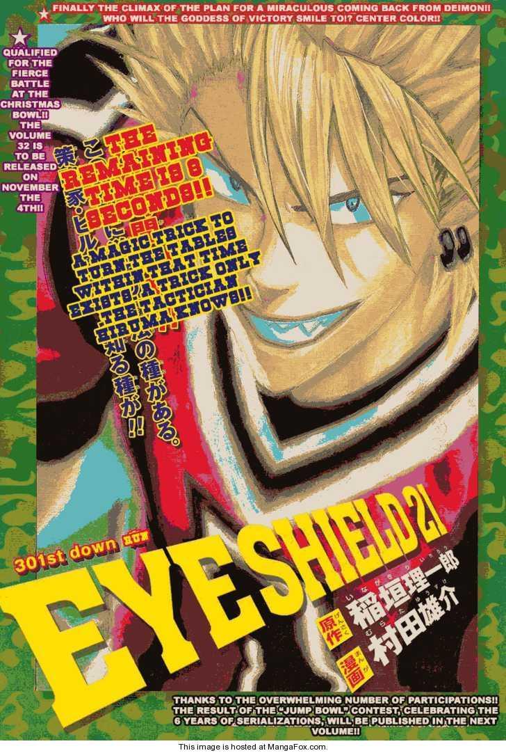 Eyeshield 21 301 Page 1