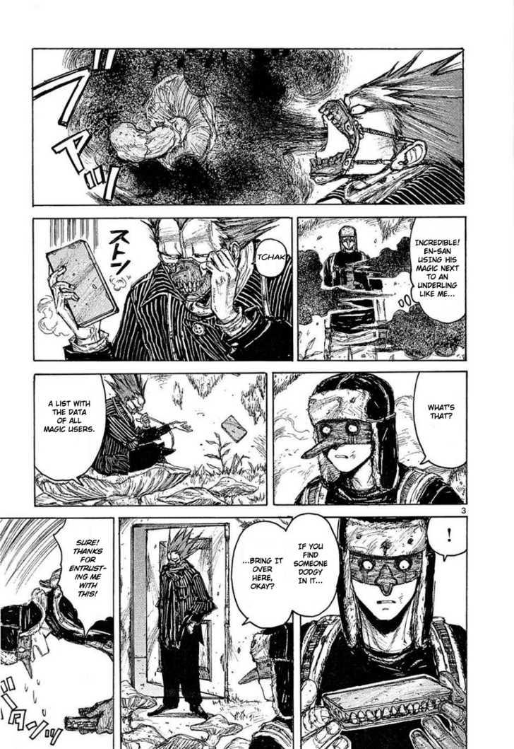 Dorohedoro 3 Page 3
