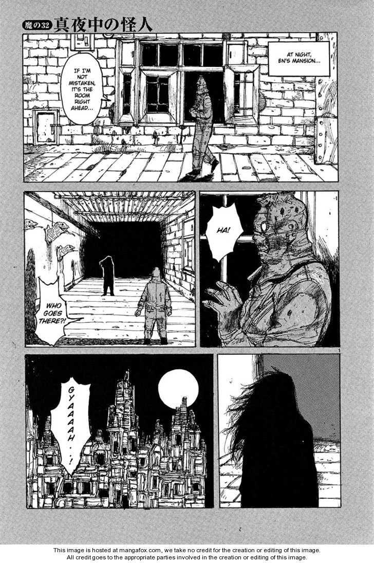 Dorohedoro 32 Page 2
