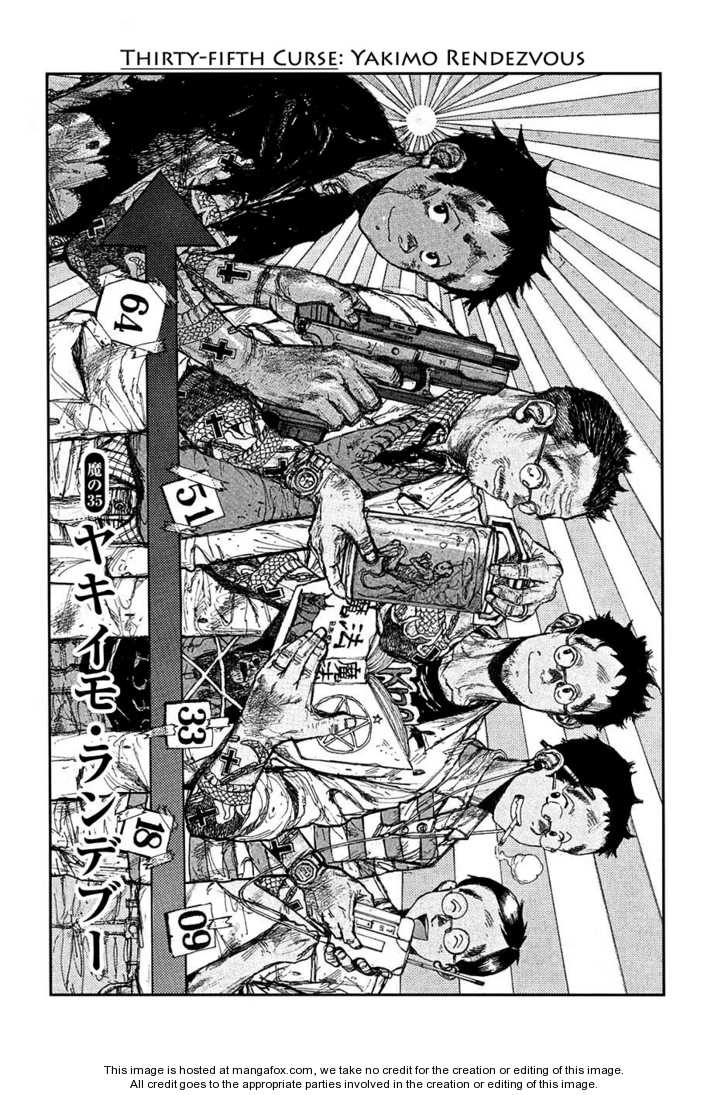 Dorohedoro 35 Page 3