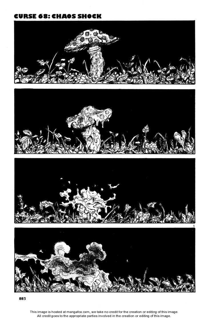 Dorohedoro 0 Page 4