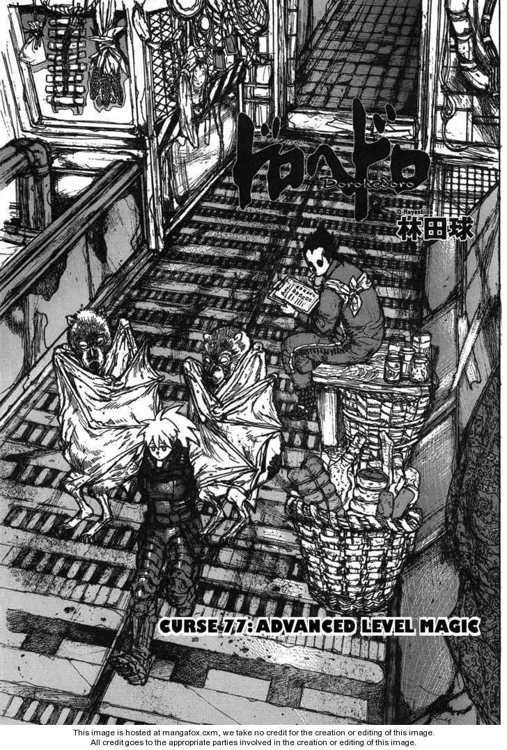 Dorohedoro 77 Page 1