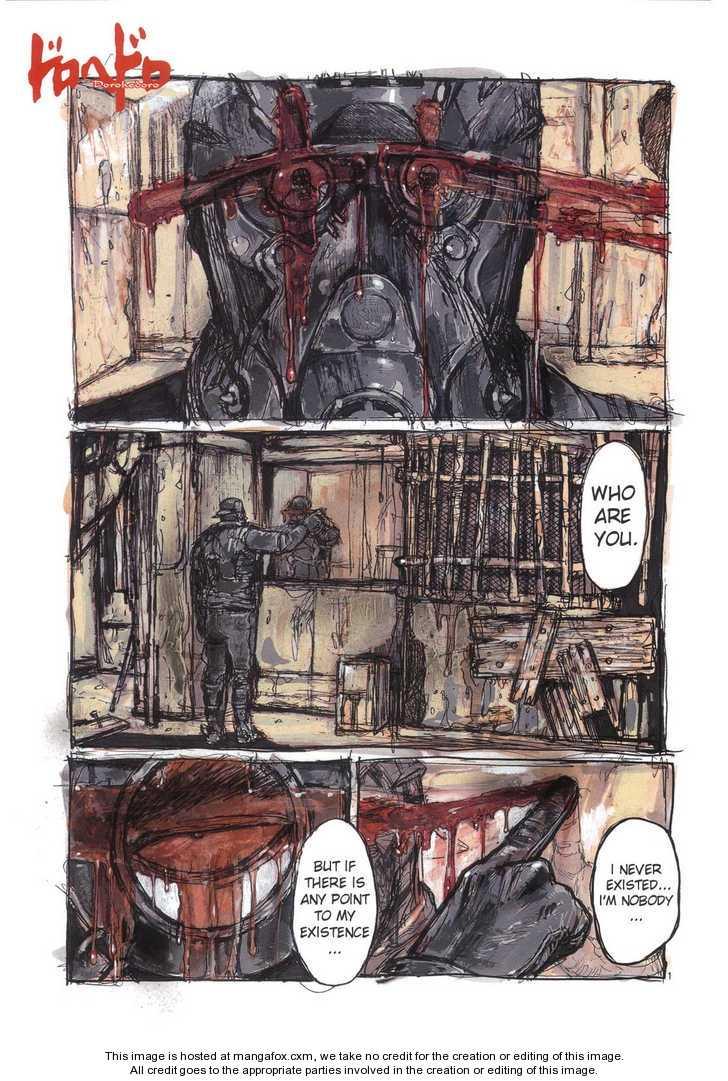 Dorohedoro 80 Page 1