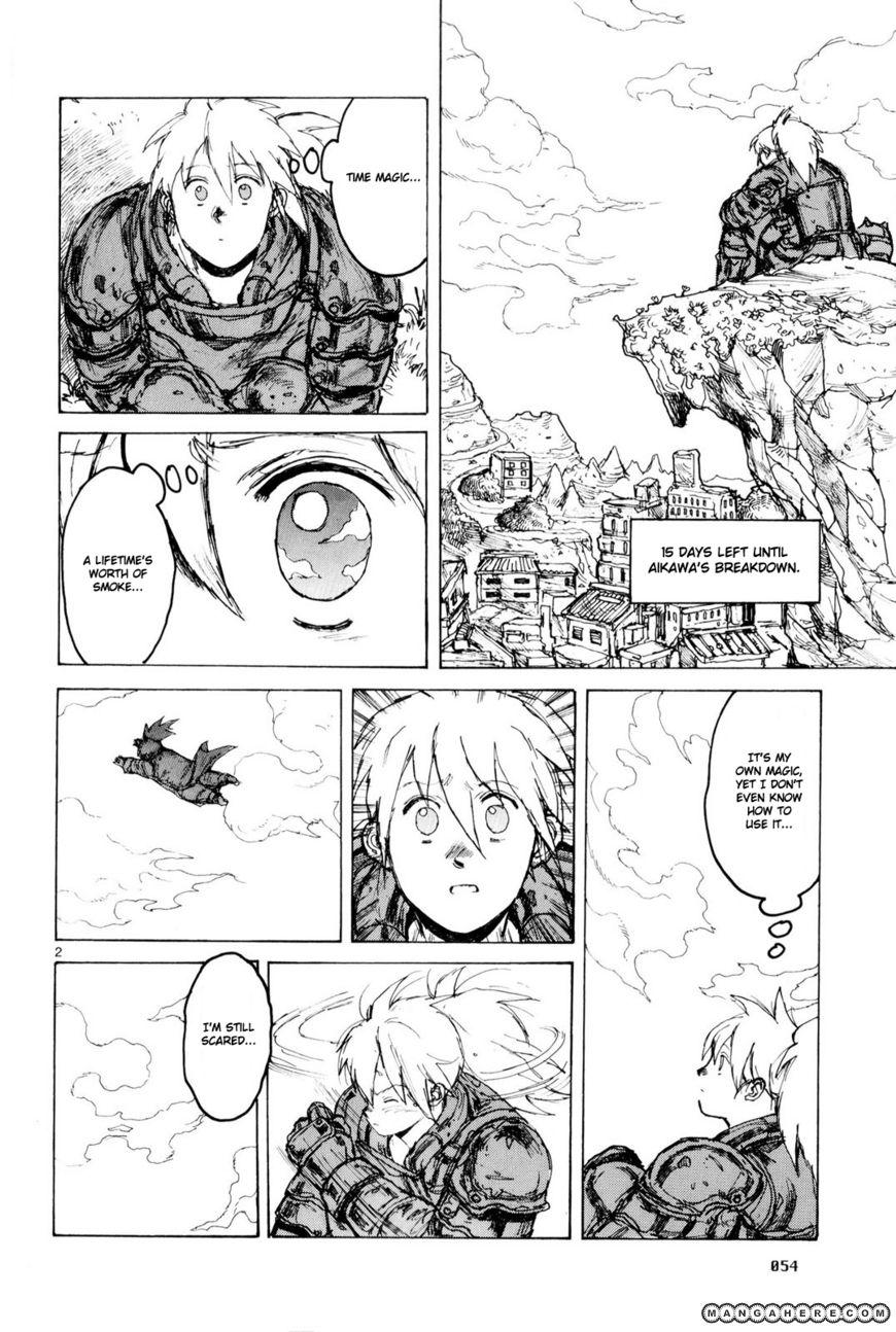 Dorohedoro 82 Page 2