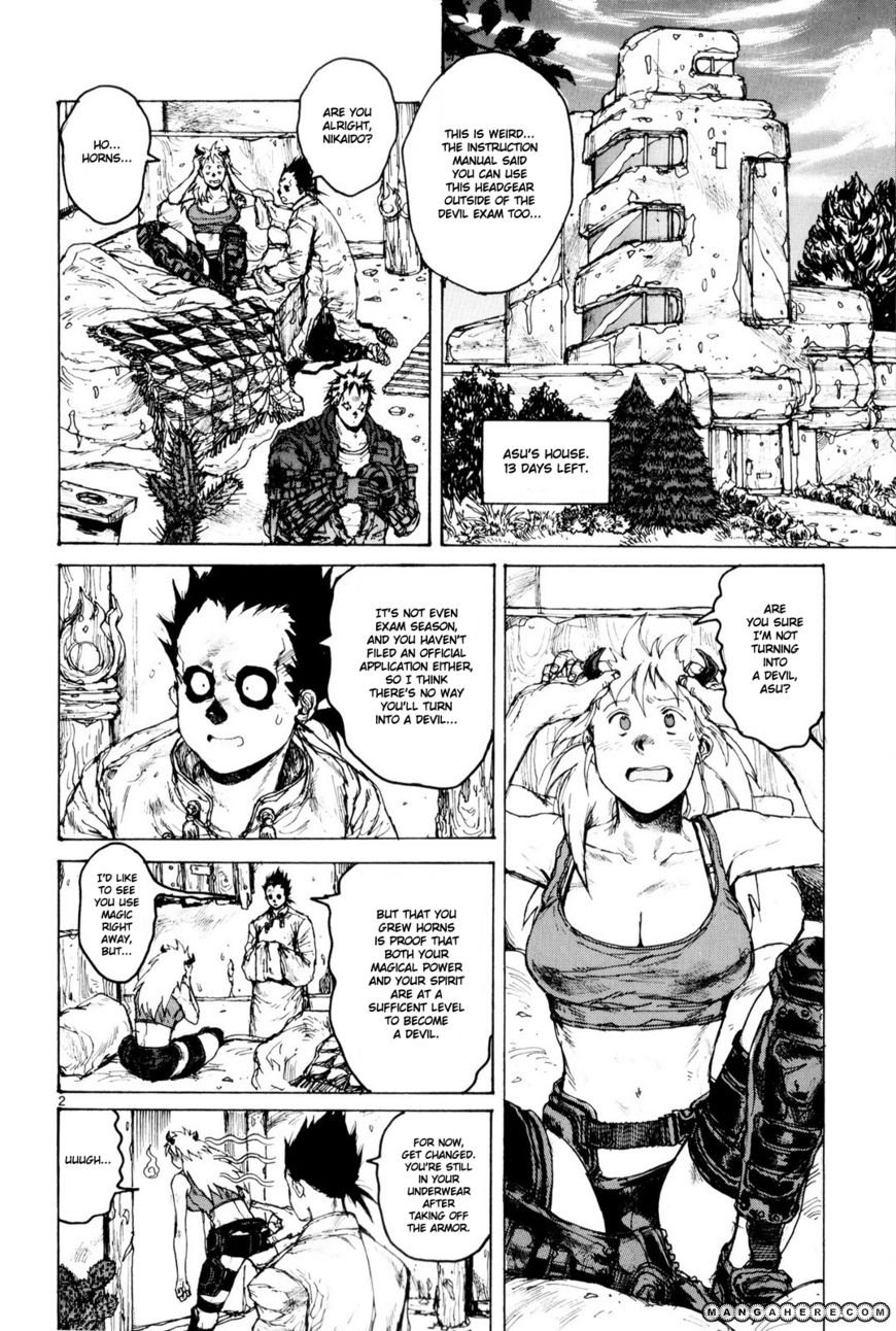 Dorohedoro 83 Page 2