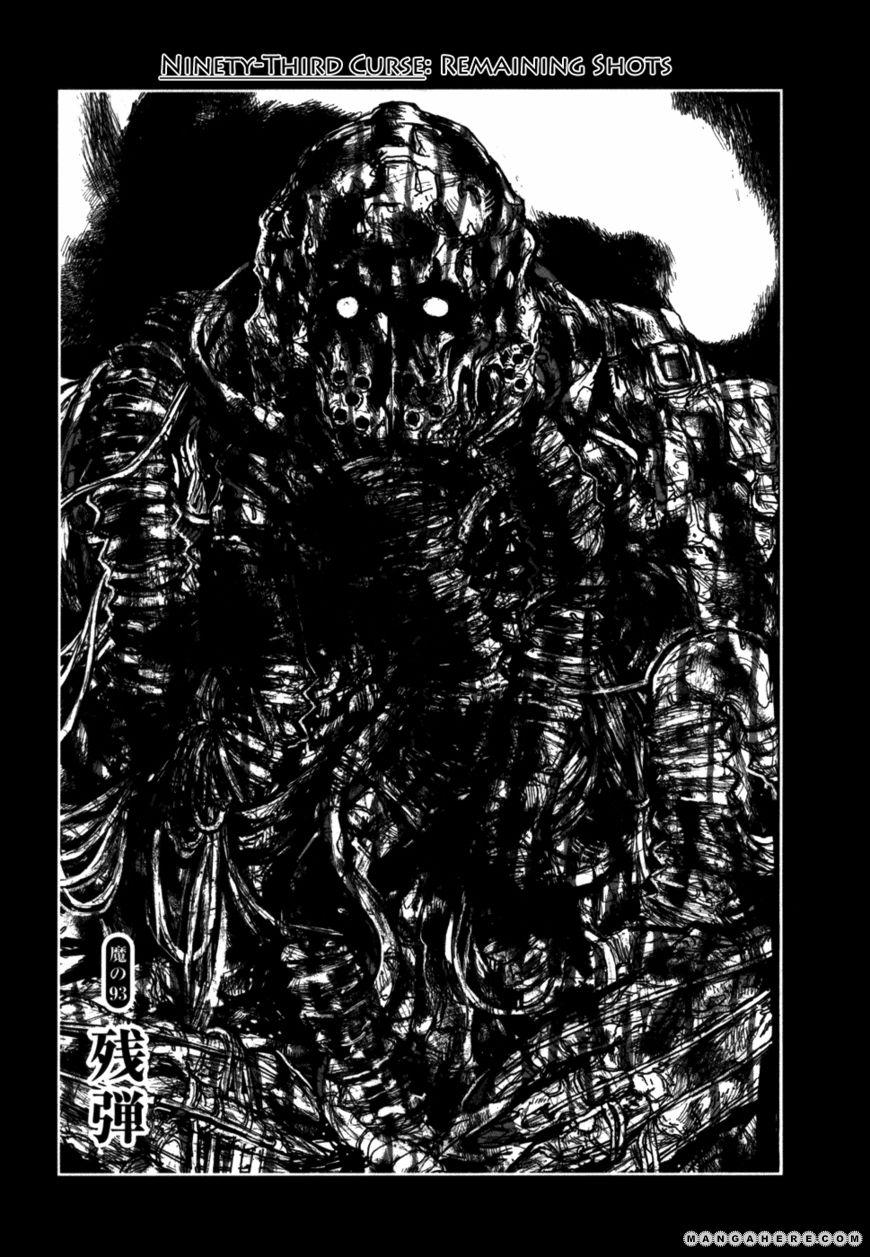 Dorohedoro 93 Page 3
