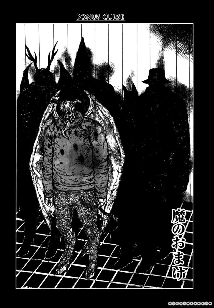 Dorohedoro 93.5 Page 1