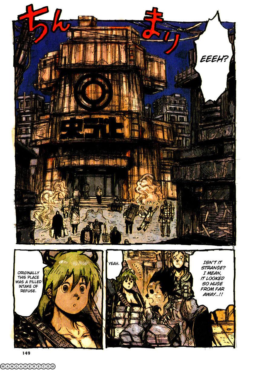 Dorohedoro 108 Page 4
