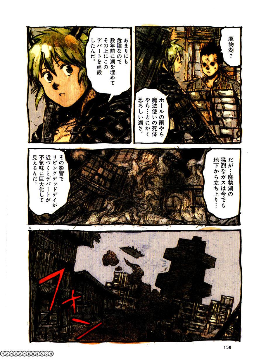Dorohedoro 108 Page 5