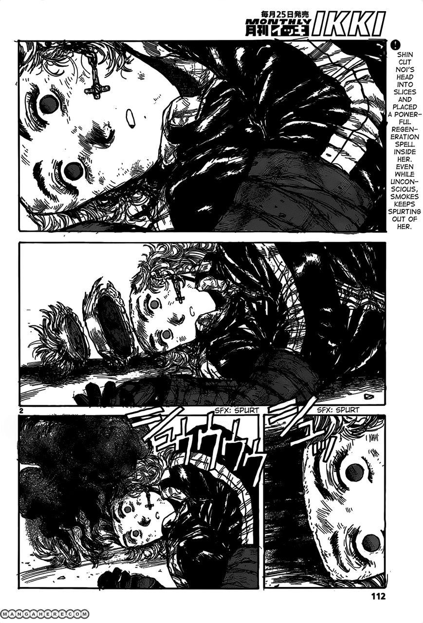 Dorohedoro 113 Page 2