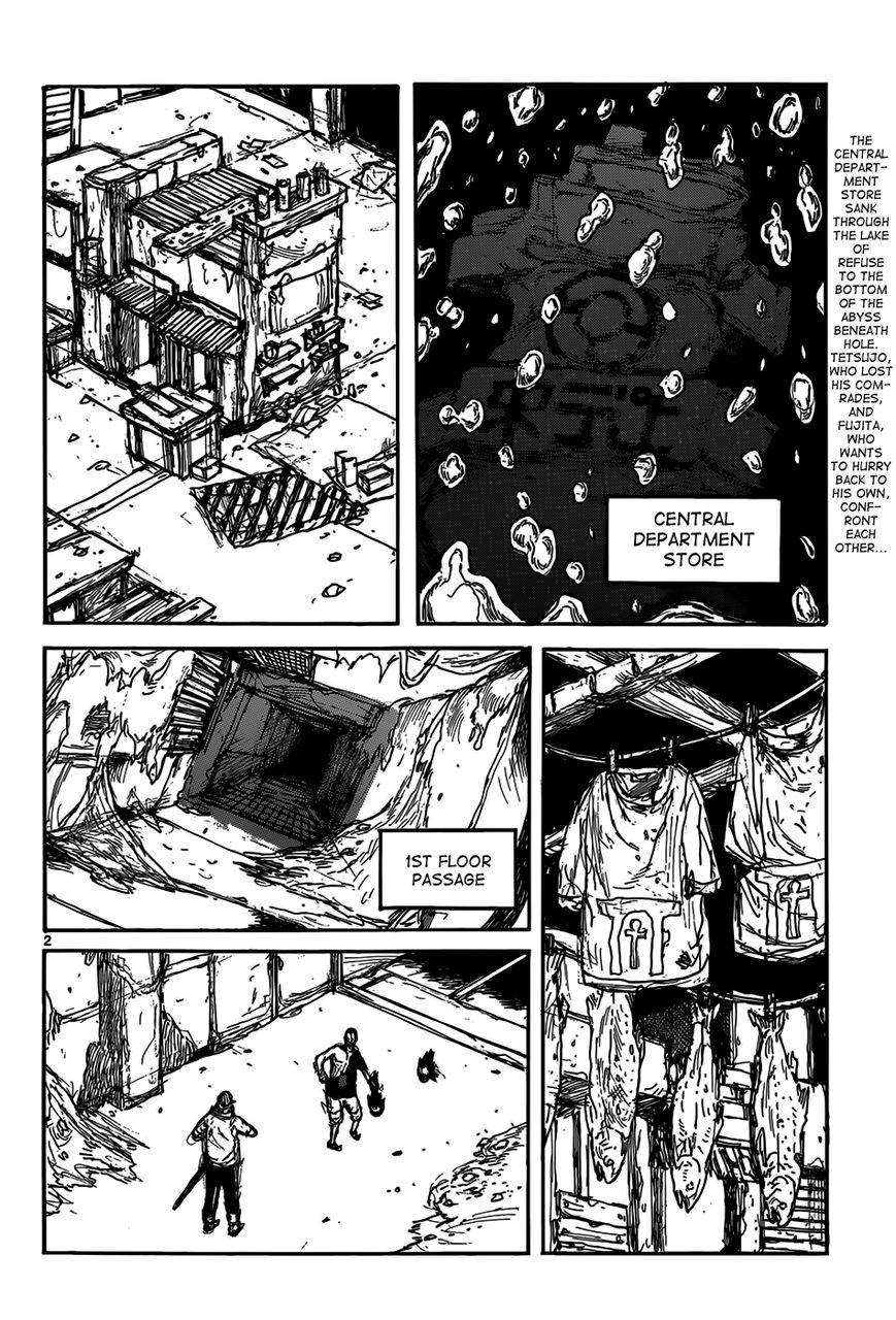 Dorohedoro 116 Page 2