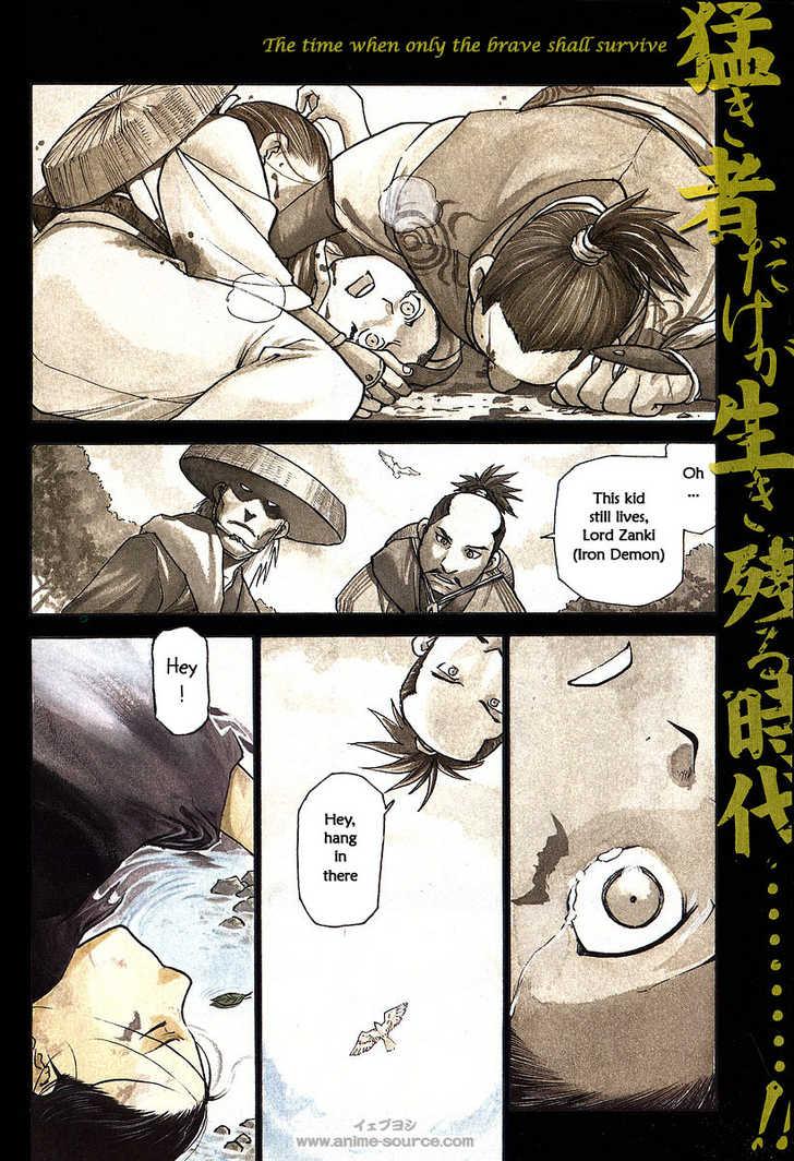 Souten no Koumori 1 Page 2